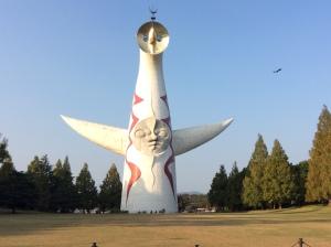 Expo 70 Park